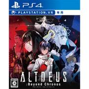 ALTDEUS:Beyond Chronos(アルトデウス:ビヨンドクロノス) 通常版 [PS4 PlayStation VR 専用ソフト]