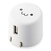 MPA-ACU08WF [スマートフォン・タブレット用 AC充電器 USB-Aメス1ポート 1.8A出力 ホワイトフェイス]