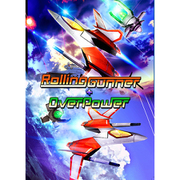 Rolling Gunner + Over Power(ローリングガンナー + オーバーパワー) [Nintendo Switchソフト]