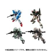 機動戦士ガンダム Gフレーム 13 1BOX [コレクション食玩]