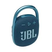 JBLCLIP4BLU [ポータブルBluetoothスピーカー ブルー]