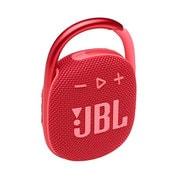 JBLCLIP4RED [ポータブルBluetoothスピーカー レッド]