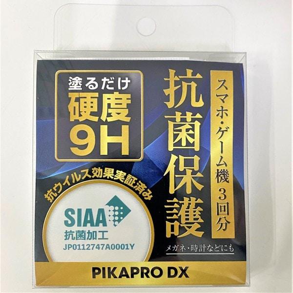 ピカプロDX [抗菌ガラスコーティング 3回分パッケージ SIAA認証マーク取得済み]