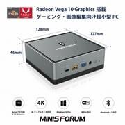 UM700-8/256-W10Pro(3750H) [超小型デスクトップパソコン/AMD Ryzen7 3750H/メモリ 8GB/SSD 256GB/Windows 10 Pro]