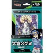 VG-D-SD04 カードファイト!! ヴァンガード overDress スタートデッキ 第4弾 大倉メグミ -樹角獣王- [トレーディングカード]