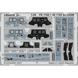 EDU491150 1/48 ディティールアップパーツ Su-30SM エッチングパーツ (キティーホーク用) [プラモデル用パーツ]