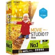 VEGAS Movie Studio 17 特別版 [ビデオ・動画編集ソフト]