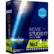 VEGAS Movie Studio 17 Suite 特別版 [ビデオ・動画編集ソフト]