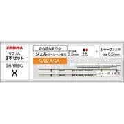 SE-SB-X-B [シャーボX専用リフィルセットB]