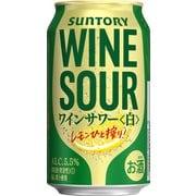 サントリー ワインサワー 白 5.5度 350ml×24缶(ケース) 日本 [スパークリングワイン]