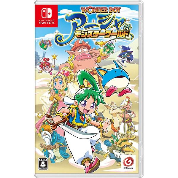 ワンダーボーイ アーシャ・イン・モンスターワールド [Nintendo Switchソフト]