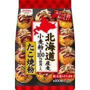 北海道産麦 小麦粉を100%使用した たこ焼粉 500g