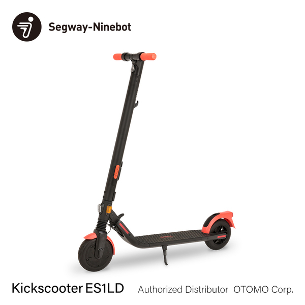 Segway-Ninebot Kickscooter ES1LD [電動キックスクーター]