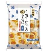 丸せんべい塩 8枚 [せんべい・米菓]