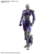 Figure-rise Standard ULTRAMAN SUIT TIGA SKY TYPE -ACTION- [キャラクタープラモデル]