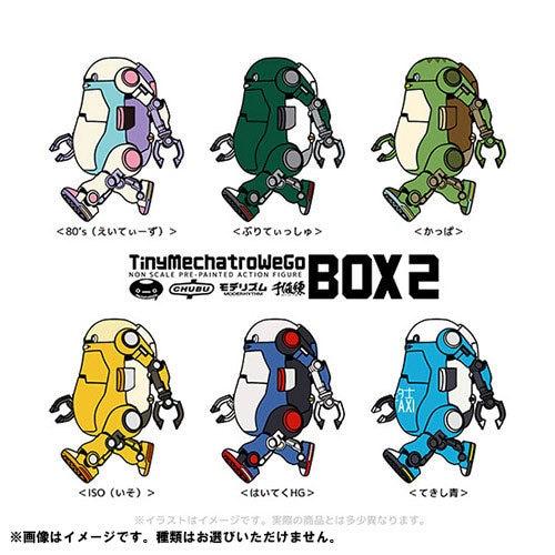 タイニーメカトロウィーゴ BOX2 1個 [コレクショントイ]