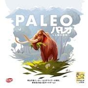 パレオ ~人類の黎明~ 完全日本語版 [ボードゲーム]