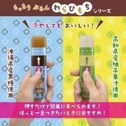 もちぷるわらびもち黒糖・柚子 アソート 725g