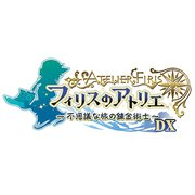 フィリスのアトリエ ~不思議な旅の錬金術士~ DX [Nintendo Switchソフト]