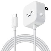 MPA-ACC21WF [AC充電器 スマホ・タブレット用 2.4A出力 Type-C USB-C ケーブル一体型 2.5m ホワイトフェイス]
