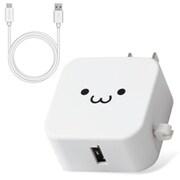 MPA-ACC23WF [AC充電器 スマホ・タブレット用 2.4A出力 Type-C USB-C ケーブル同梱 1.5m USB-Aメス1ポート おまかせ充電搭載 ホワイトフェイス]