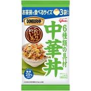 DONBURI亭 お茶碗サイズ3食 中華丼 70g×3