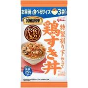 DONBURI亭 お茶碗サイズ3食 鶏すき丼 70g×3