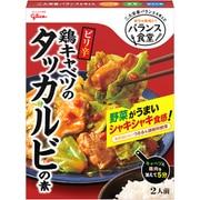 バランス食堂 鶏キャベツのタッカルビの素 60g