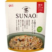 SUNAO 2種のチーズ&きのこリゾット 220g