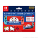 サンリオキャラクターズ 着せ替えカバー TPUセット for Nintendo Switch ハローキティ [キャラクターグッズ]
