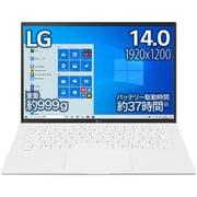 14Z90P-KA54J [LG gram 14.0インチノートパソコン/第11世代インテル Core i5/メモリ 8GB/SSD 512GB/Windows 10 Home (64bit)/スノーホワイト]