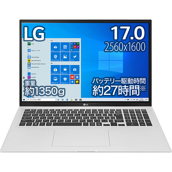 17Z90P-KA79J [LG gram 17.0インチノートパソコン/第11世代インテル Core i7/メモリ 16GB/SSD 1TB/Windows 10 Home (64bit)/クオーツシルバー]