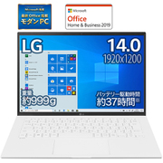 14Z90P-KA54J1 [LG gram 14.0インチノートパソコン/第11世代インテル Core i5/メモリ 8GB/SSD 512GB/Windows 10 Home (64bit)/Microsoft Office Home & Business 2019/スノーホワイト]