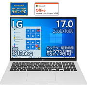 17Z90P-KA79J1 [LG gram 17.0インチノートパソコン/第11世代インテル Core i7/メモリ 16GB/SSD 1TB/Windows 10 Home (64bit)/Microsoft Office Home & Business 2019/クオーツシルバー]