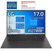 17Z90P-KA78J1 [LG gram 17.0インチノートパソコン/第11世代インテル Core i7/メモリ 16GB/SSD 1TB/Windows 10 Home (64bit)/Microsoft Office Home & Business 2019/オブシディアンブラック]