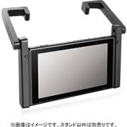 GM-NS20CSTBK [Nintendo Switch専用 車載ホルダースタンド ブラック]