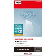 GM-NS20FLGGPV [Nintendo Switch専用 液晶保護フィルム ガラス 抗菌]