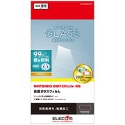 GM-NSL20FLGGPV [Nintendo Switch Lite専用 液晶保護フィルム ガラス 抗菌]