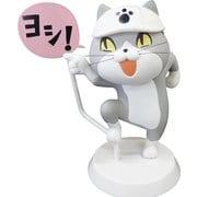 仕事猫 ソフビフィギュア Vol.1 「ヨシ!」 [塗装済完成品フィギュア 全高約210mm]