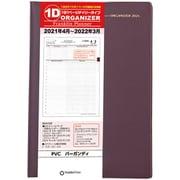 65331 [フランクリン・プランナー・オーガナイザー 手帳 2021年4月始まり A5サイズ 1日1ページ PVC バーガンディ]