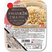 からだスマイルプロジェクト 玄米ともち麦3割ごはん 150g