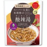 からだスマイルプロジェクト スーパー大麦と米黒酢の酸辣湯(サンラータン) 150g