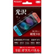 ALG-NSKGF-YC [Nintendo Switch用 光沢ガラスパネル 0.2mm]
