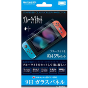 ALG-NSBLG-YC [Nintendo Switch用 ブルーライトカットガラスパネル 0.2mm]