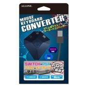 ALG-GMKCVK [ゲーム用マウス/キーボードコンバーター]
