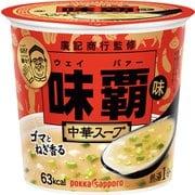 味覇味中華スープカップ 17.1g
