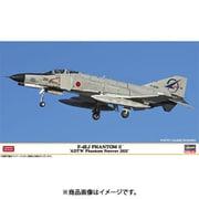 "F-4EJ ファントムII ""ADTW ファントムフォーエバー 2021"" [1/72スケール プラモデル]"