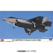 """F-35 ライトニングII(A型) """"航空自衛隊 第301飛行隊"""" [1/72スケール プラモデル]"""