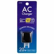 ACC-20PDMBK [USB-C電源アダプタ Power Delivery 対応 20W ブラック]