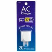 ACC-20PDMWH [USB-C電源アダプタ Power Delivery 対応 20W ホワイト]